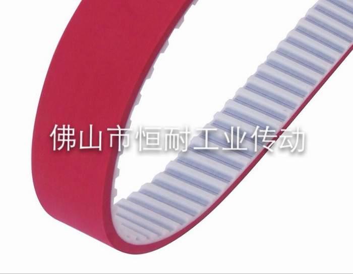 陶瓷包装机皮带38.1H+6MM红胶