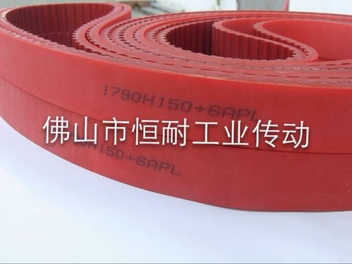陶瓷包装机专用皮带38.1H+6MM环形无驳口