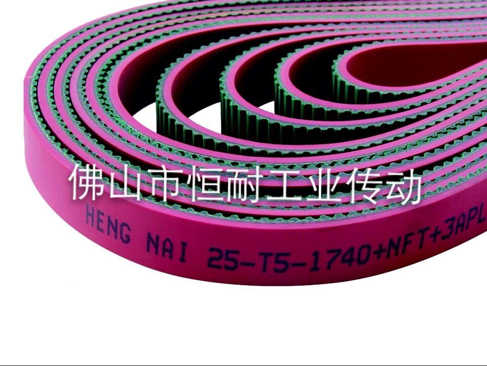 印花机械专用皮带